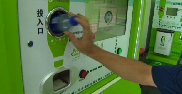 bottiglie-metropolitana-pechino-a