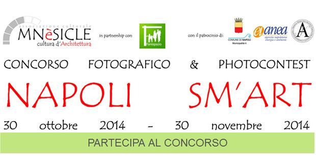 concorso-fotografico-napoli-b