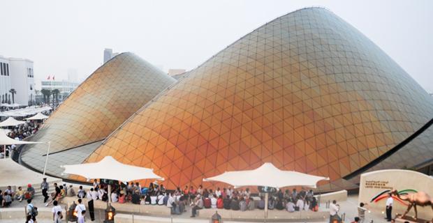 caption: United Arab Emirates Pavilion, Foster and Partners, Emirati Arabi, 2010