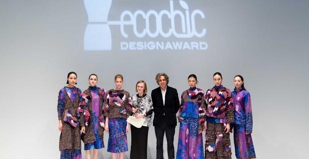 ecochic-design-award-c