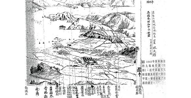 hong-kong-borgo-e